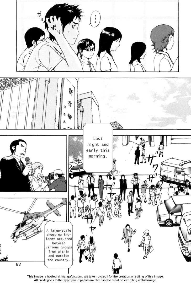 Until Death Do Us Part 52 Page 4