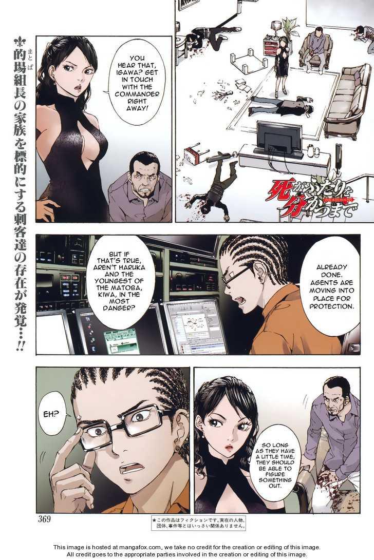 Until Death Do Us Part 57 Page 2