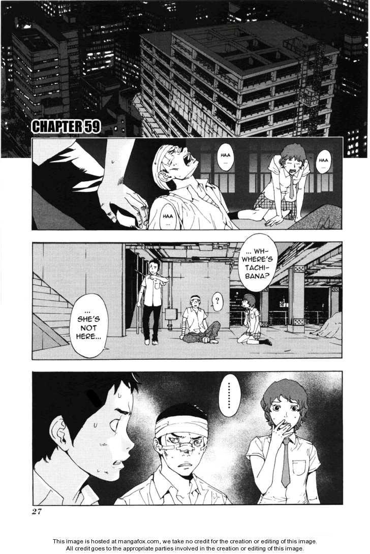 Until Death Do Us Part 59 Page 2