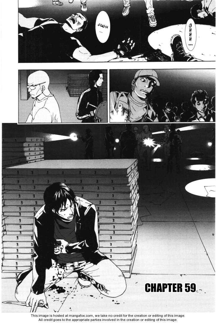 Until Death Do Us Part 59 Page 3