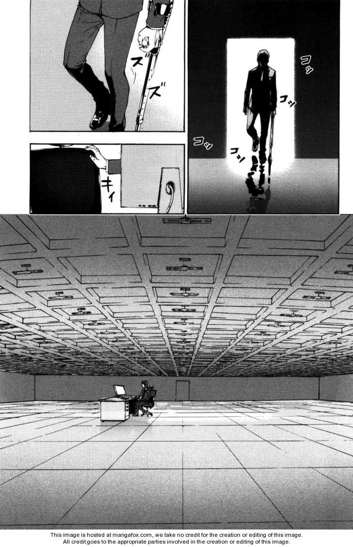 Until Death Do Us Part 72 Page 2
