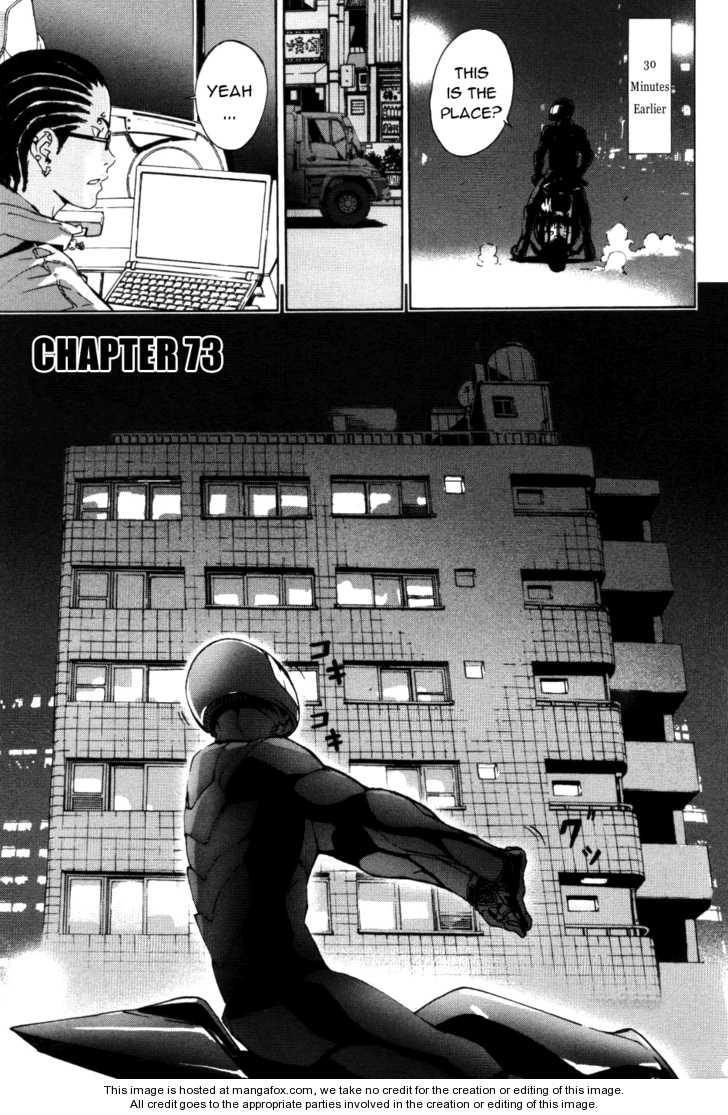 Until Death Do Us Part 73 Page 1