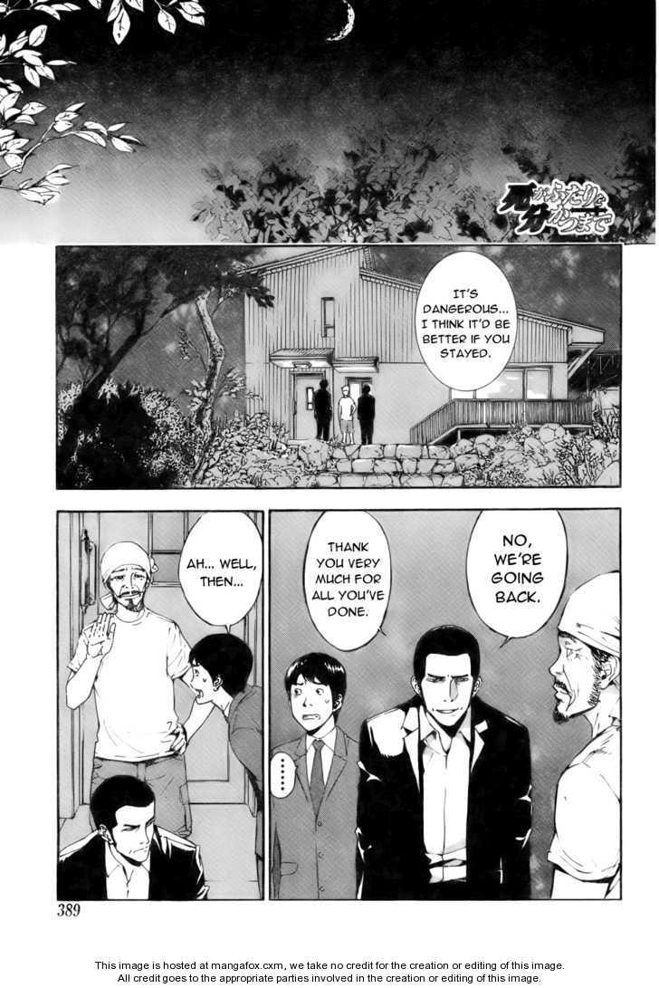 Until Death Do Us Part 81 Page 1