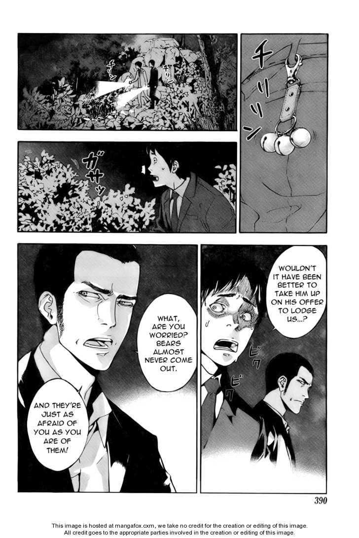 Until Death Do Us Part 81 Page 2
