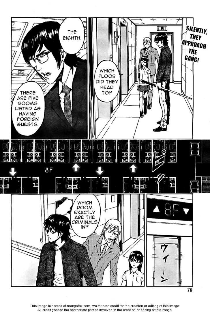 Until Death Do Us Part 97 Page 2