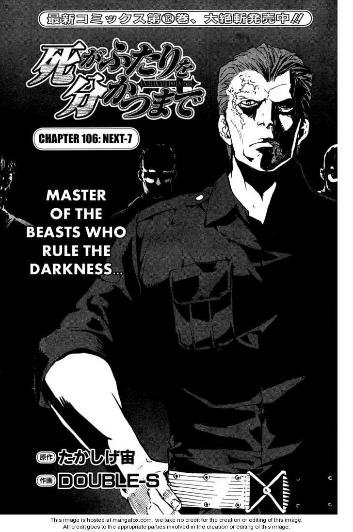 Until Death Do Us Part 106 Page 1