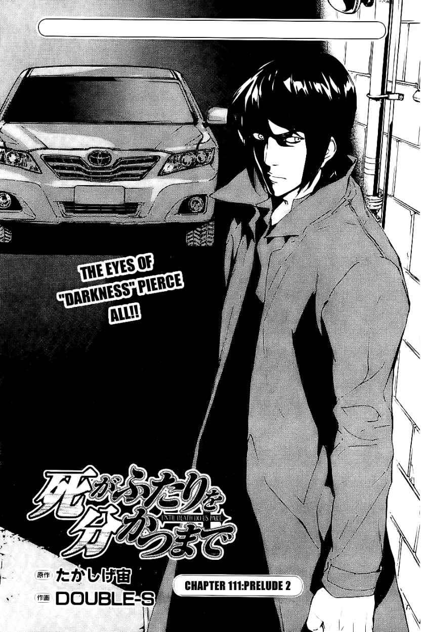 Until Death Do Us Part 111 Page 3