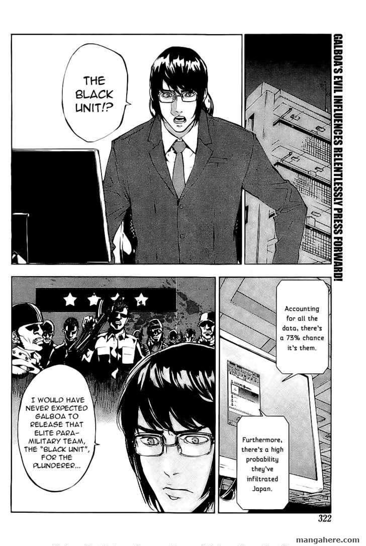 Until Death Do Us Part 112 Page 2