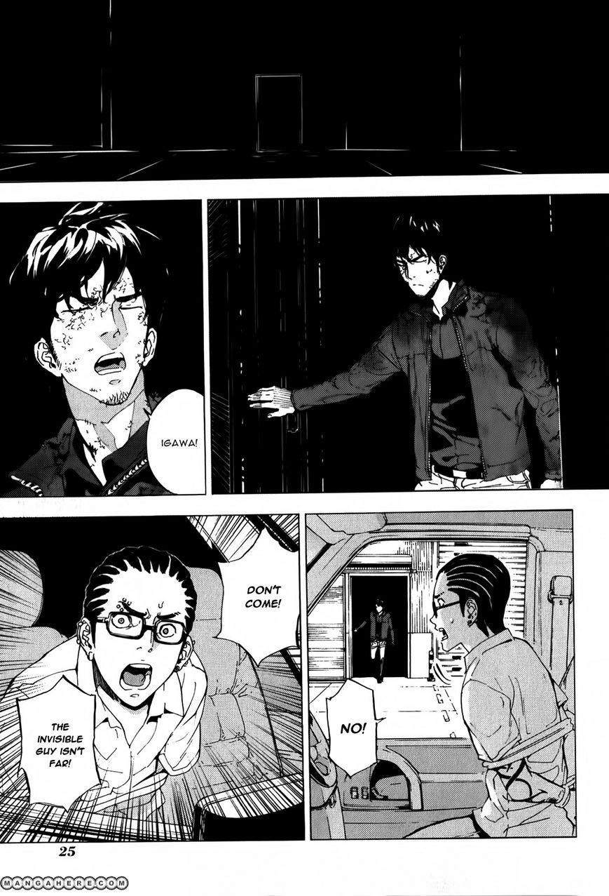 Until Death Do Us Part 132 Page 2