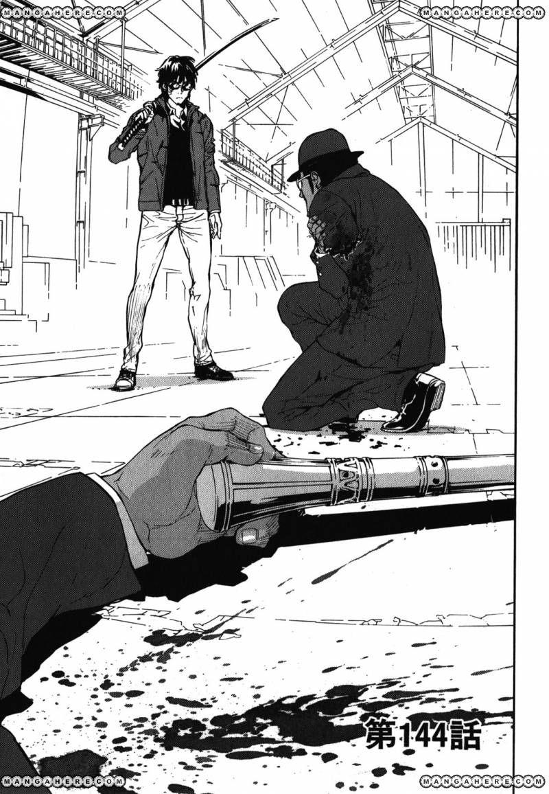Until Death Do Us Part 144 Page 1