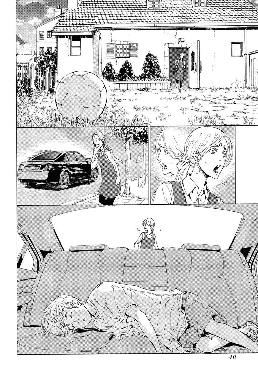Until Death Do Us Part 156.5 Page 2