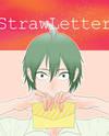 Haikyu!! dj - Straw Letter
