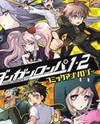 Danganronpa 1 2 - Comic Anthology