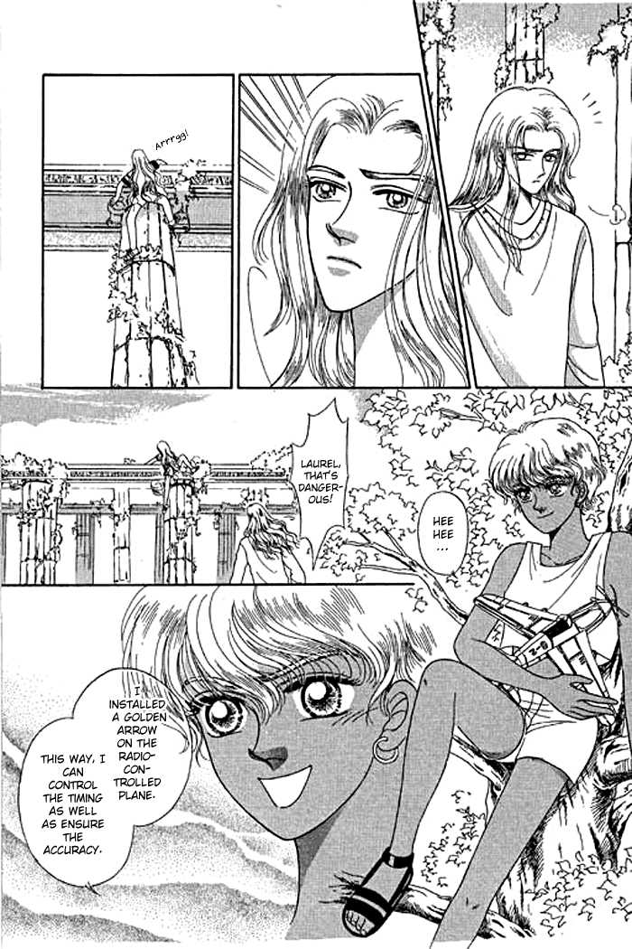 Thousand Years Romance 1.2 Page 2