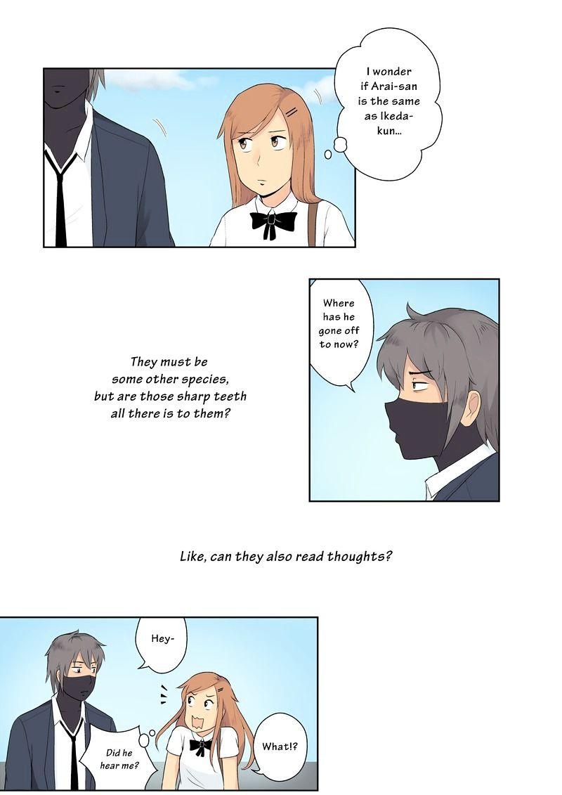 Yujo No Yume: A dream of friendship 19 Page 1