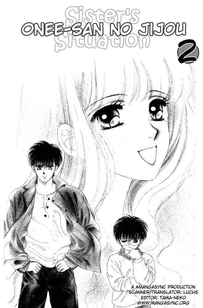 Oneesan no Jijou 2 Page 1