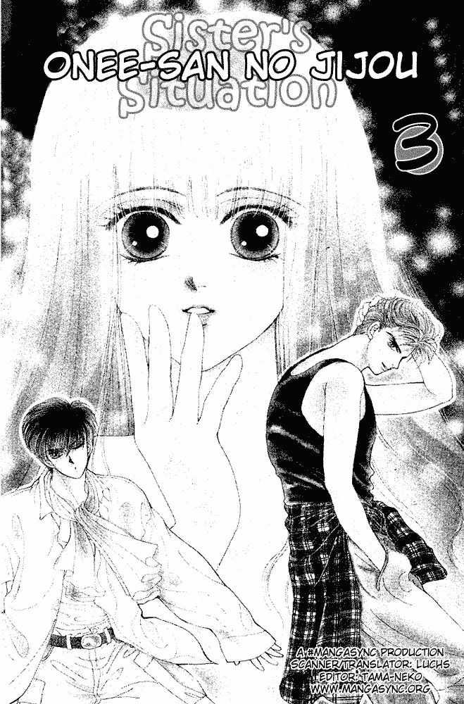 Oneesan no Jijou 3 Page 1