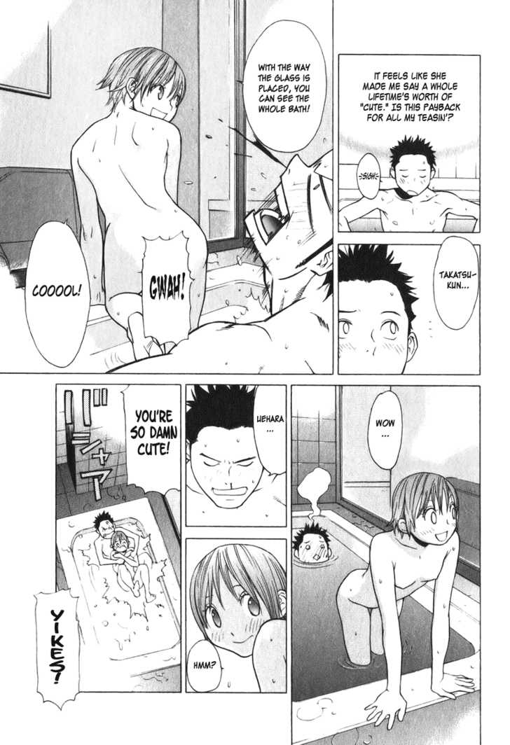 Girlfriend 4 Page 1