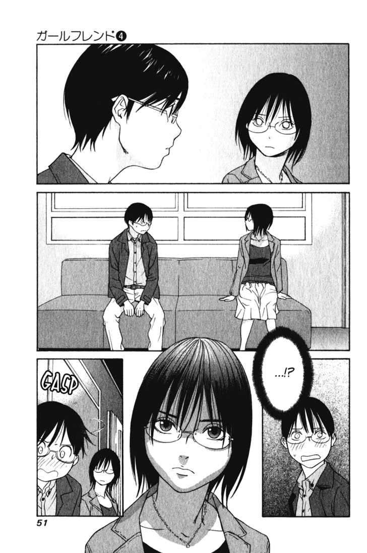 Girlfriend 2 Page 1