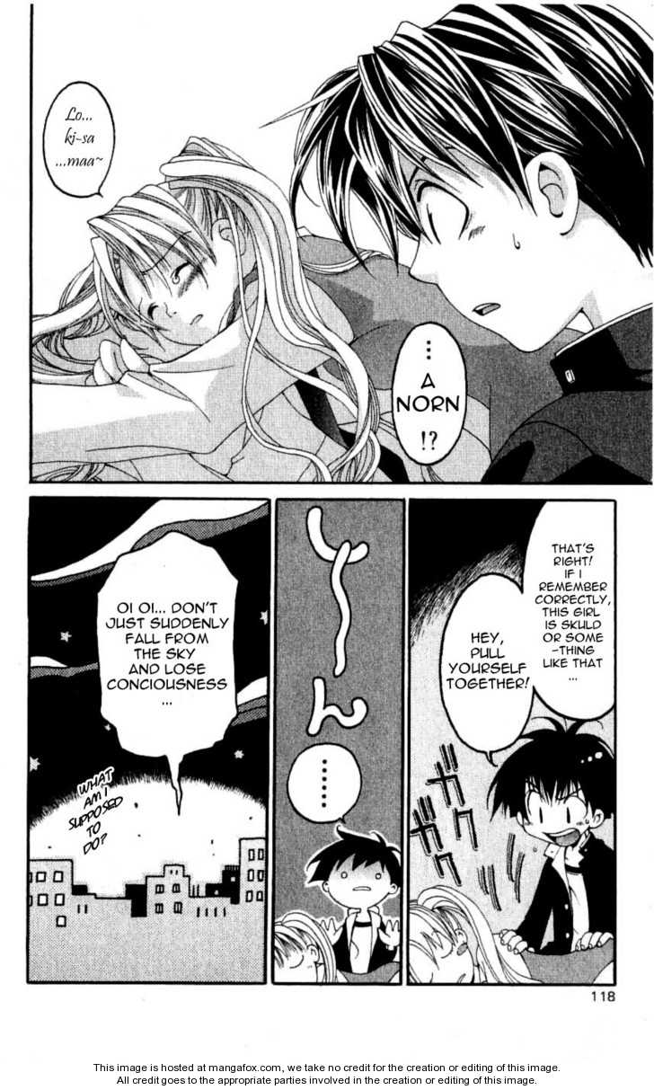 Matantei Loki 23 Page 4