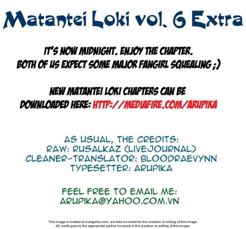 Matantei Loki 29.5 Page 1