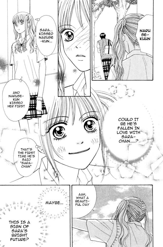 Ai no Shintairiku 3 Page 3