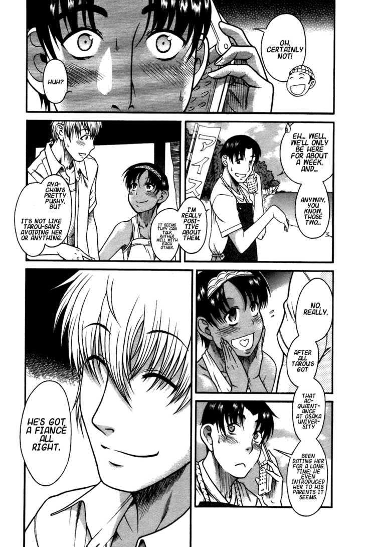 Toshiue no Hito 20 Page 2