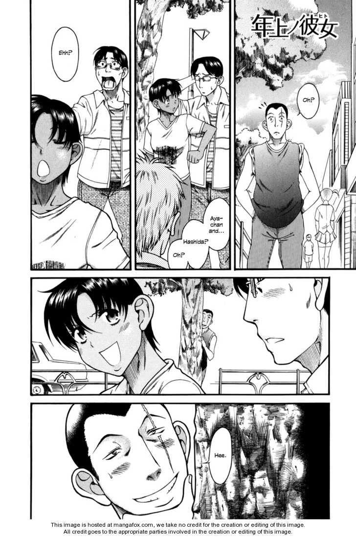 Toshiue no Hito 29 Page 2