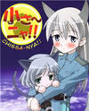 Strike Witches - Chissa-nya!! (Doujinshi)