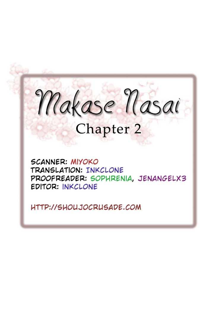 Makase Nasei 2 Page 1
