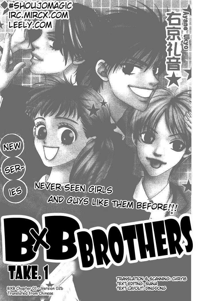 BXB Brothers 1 Page 2