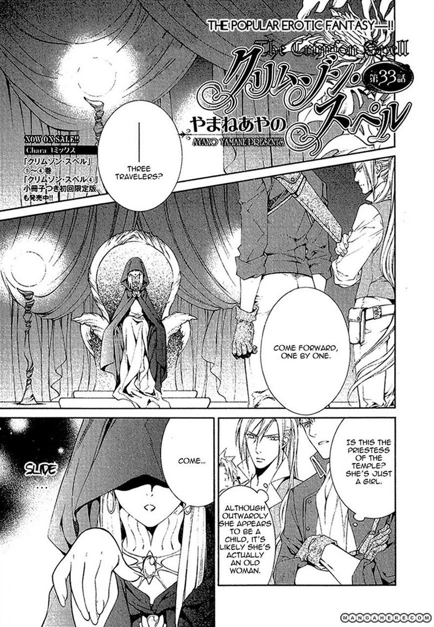 Crimson Spell 33 Page 1
