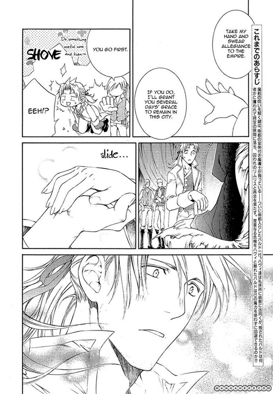 Crimson Spell 33 Page 2