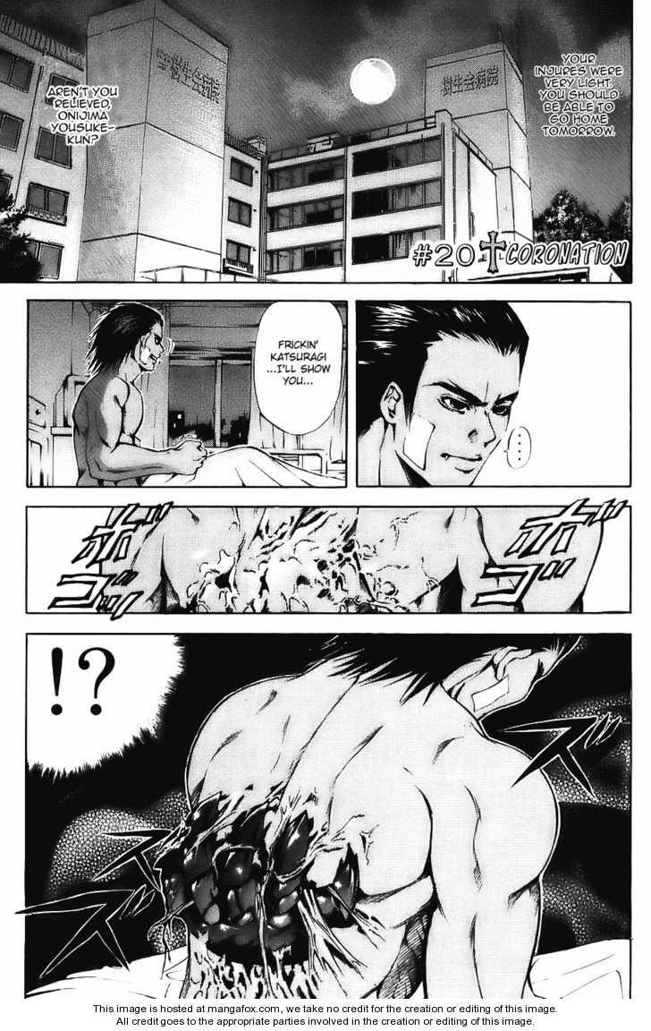 Kami to Sengoku Seitokai 20 Page 1