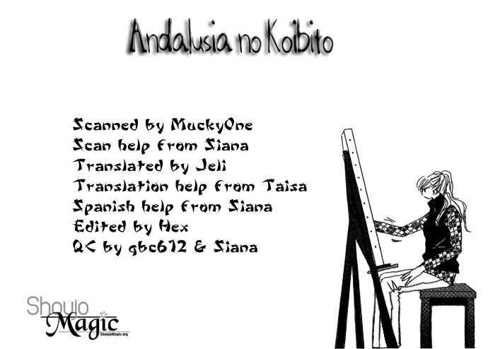 Andalusia no Koibito 3 Page 1