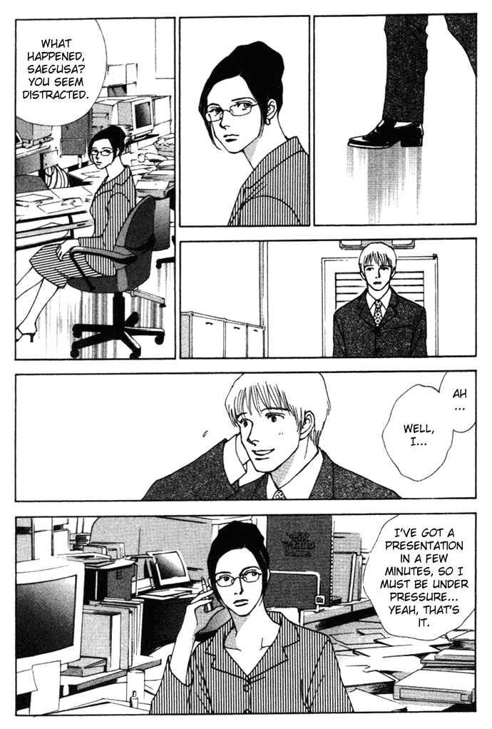 Taiyou no Ichiwaru 4.2 Page 2