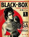 Black-Box