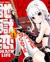 Jigokuren - Death Life