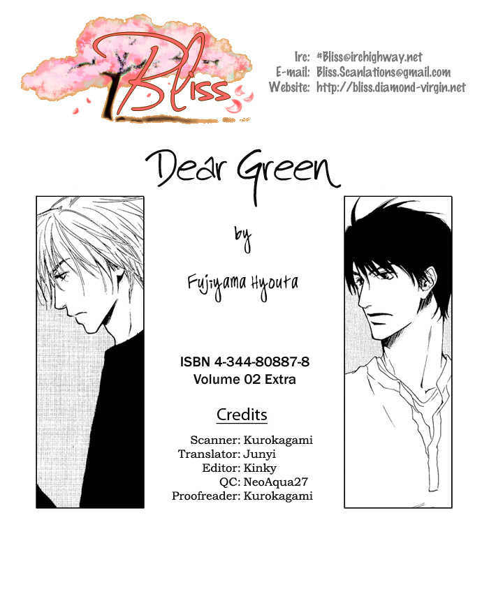 Dear Green 13 Page 1