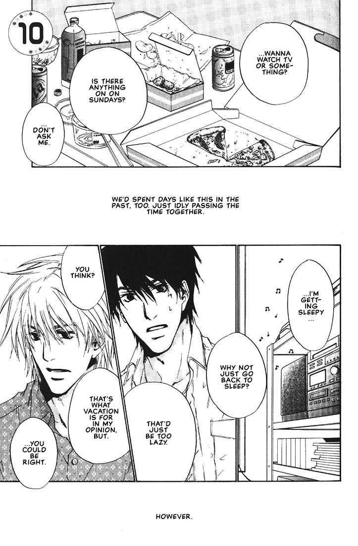 Dear Green: Hitomi no Ounowa 5 Page 2