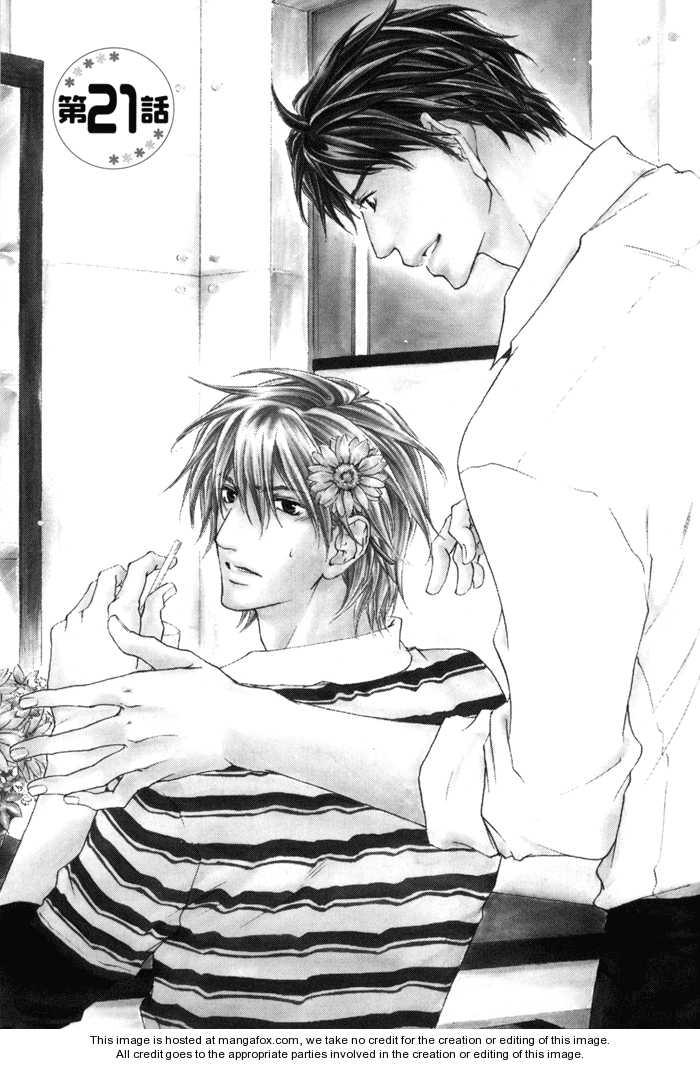Dear Green: Hitomi no Ounowa 21 Page 3