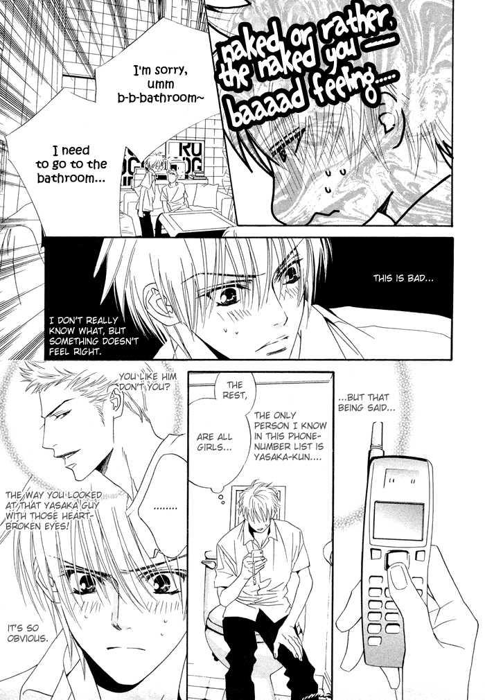 Denkou Sekka Boys 6 Page 3