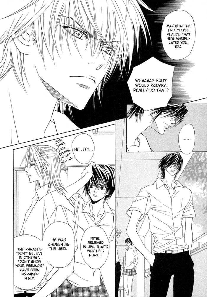 Denkou Sekka Boys 8 Page 2