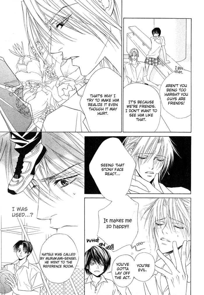 Denkou Sekka Boys 8 Page 3