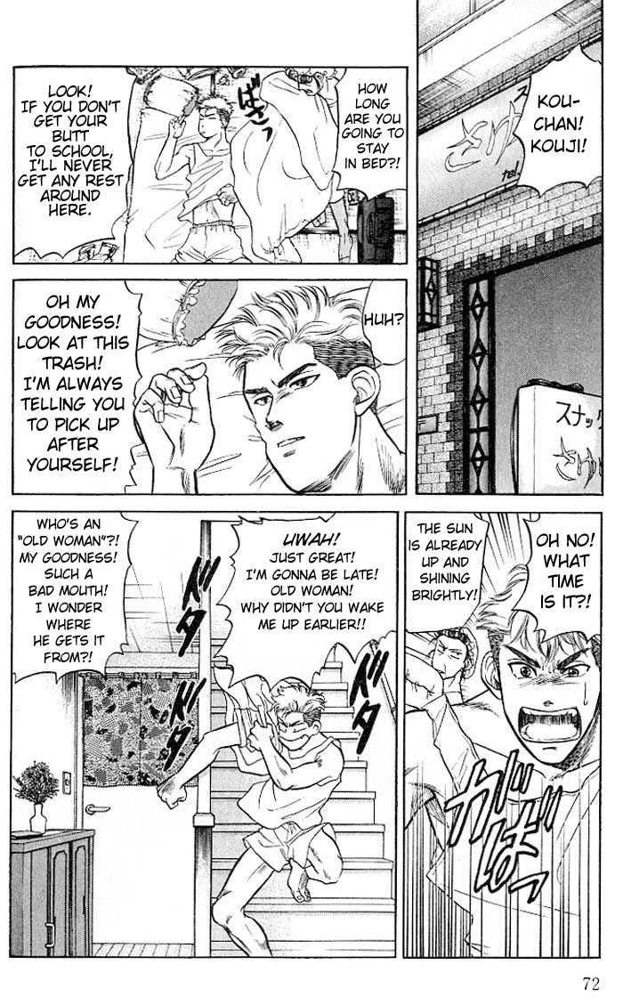 Kusatta Kyoushi no Houteishiki 7 Page 2