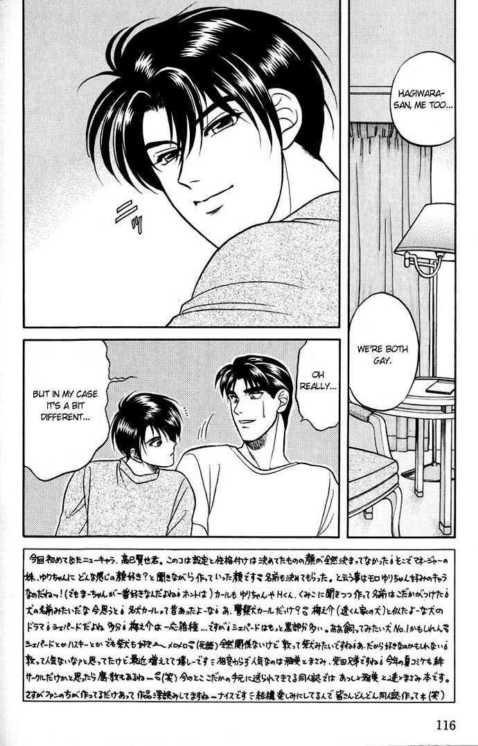 Kusatta Kyoushi no Houteishiki 11 Page 2