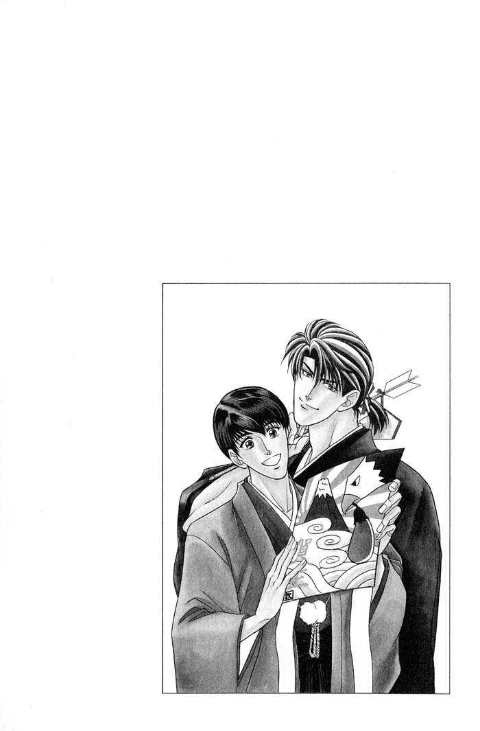Kusatta Kyoushi no Houteishiki 20 Page 2