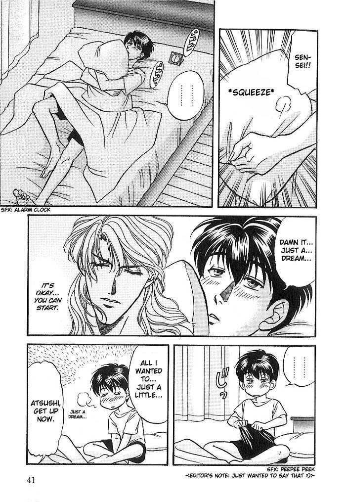 Kusatta Kyoushi no Houteishiki 23 Page 3