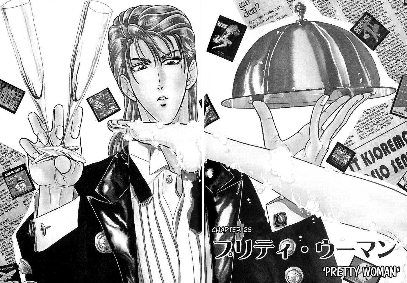 Kusatta Kyoushi no Houteishiki 25 Page 2