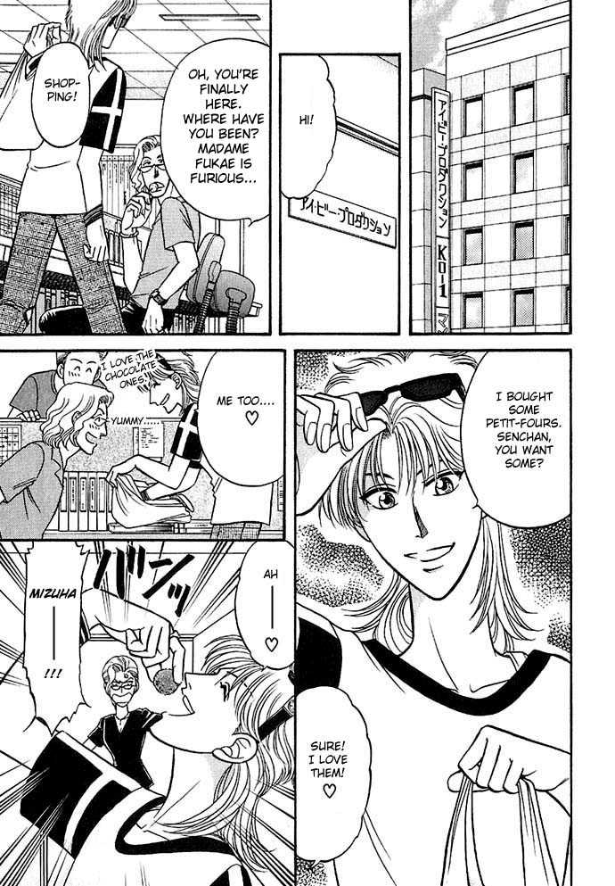 Kusatta Kyoushi no Houteishiki 25 Page 4
